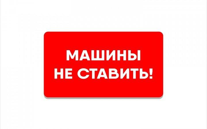 ТАБЛИЧКИ / УКАЗАТЕЛИ